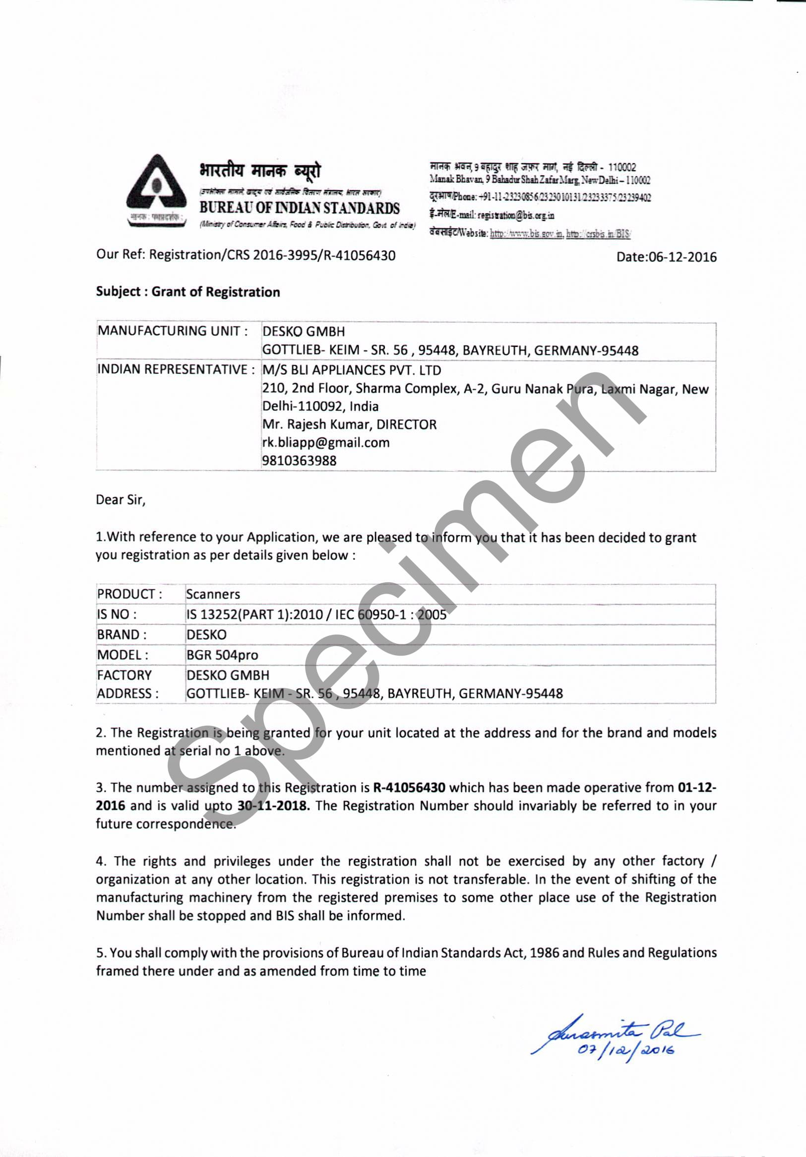format of bis registration certificate bis certification this is an indicative document only to show the contents mentioned on bis registration certificate this is not for any legal presentation