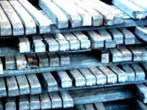 Alloy Steel billets, blooms and slabs for forging for general engineering purposes