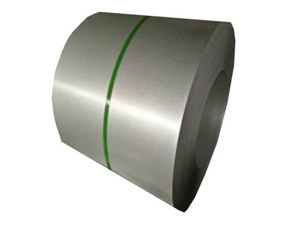 Hot Dip aluminum- Zinc alloy metallic coated steel strip and sheet (Plain)