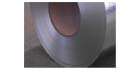 Hot rolled medium and high tensile structural steel